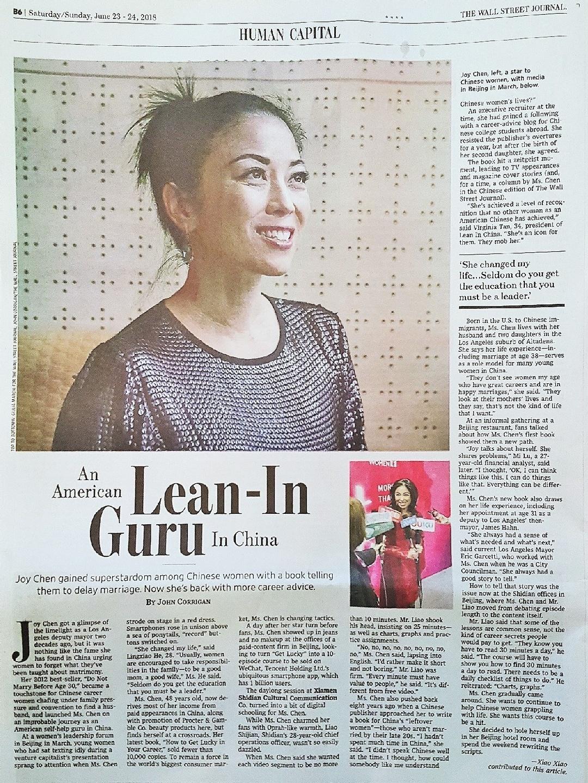 Joy Chen 陈愉 featured in Wall Street Journal WSJ